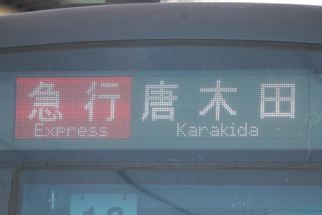f:id:daihida:20180120221916j:plain