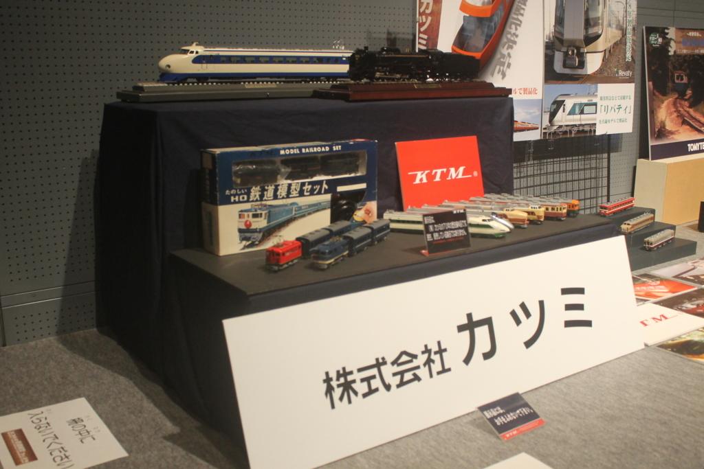 f:id:daihida:20180203233542j:plain