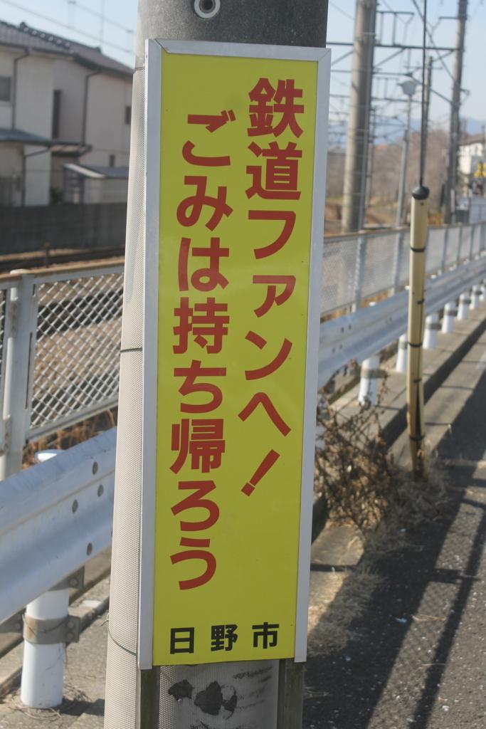 f:id:daihida:20180303193732j:plain