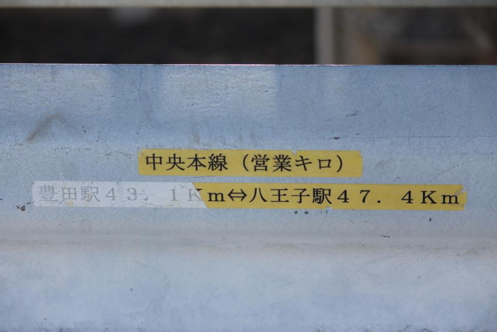 f:id:daihida:20180303193810j:plain
