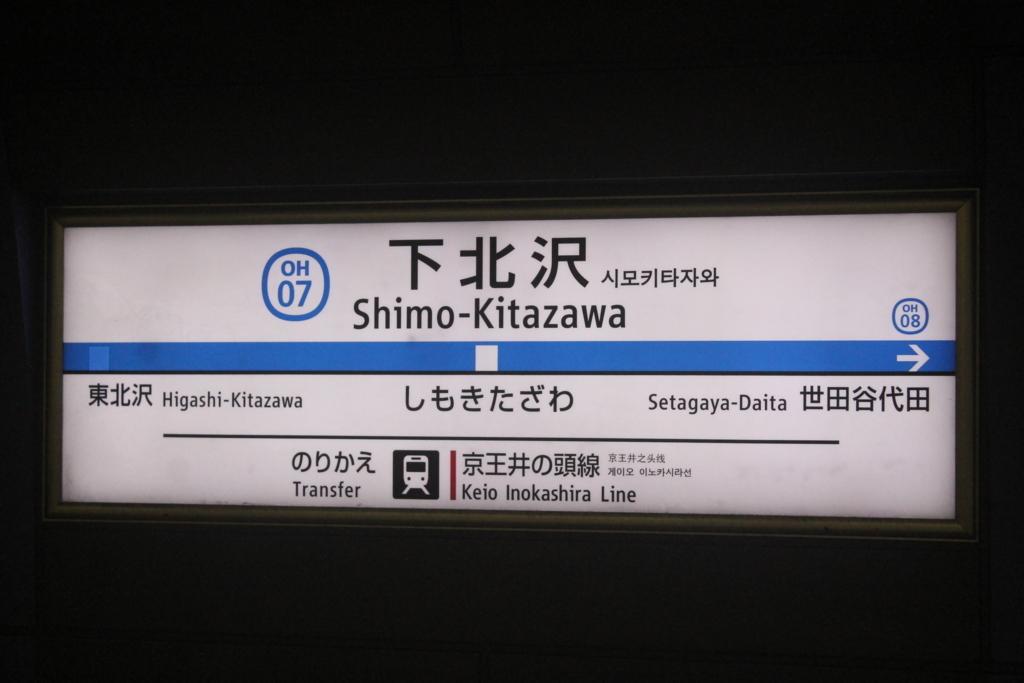 f:id:daihida:20180303201030j:plain