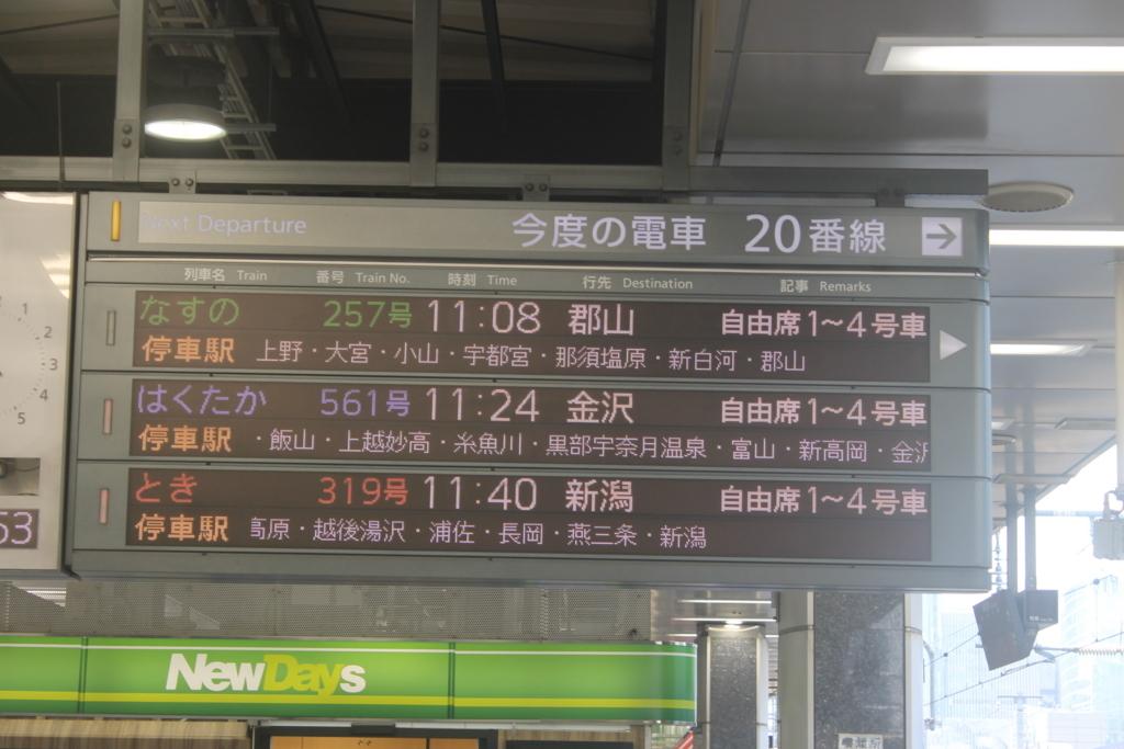 f:id:daihida:20180506221730j:plain