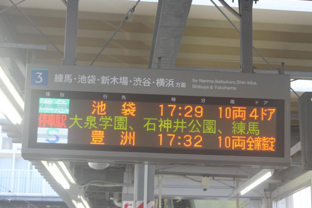 f:id:daihida:20180521201253j:plain