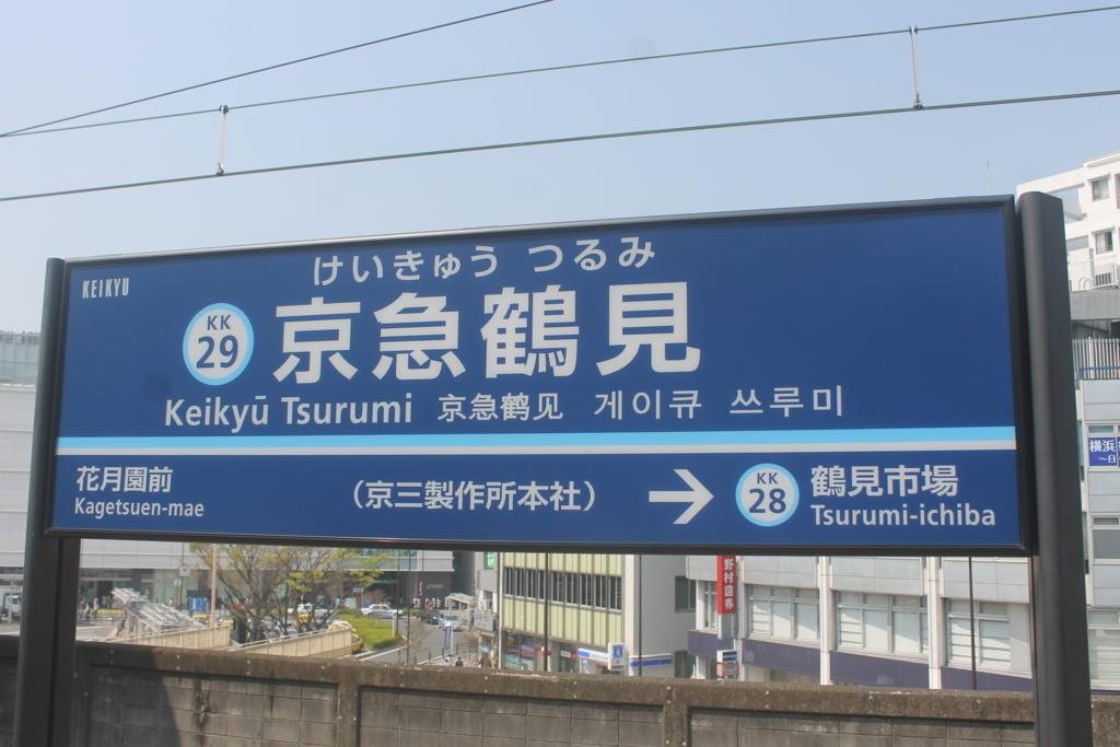 f:id:daihida:20180526221607j:plain