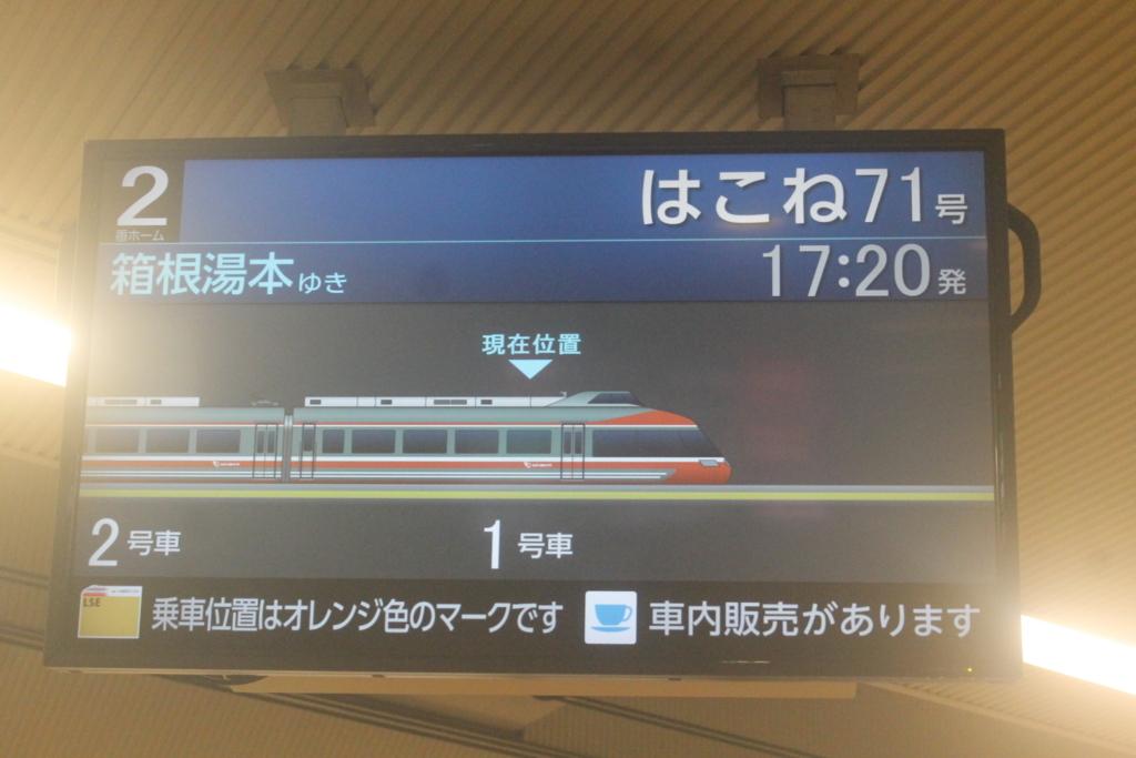 f:id:daihida:20180701152026j:plain