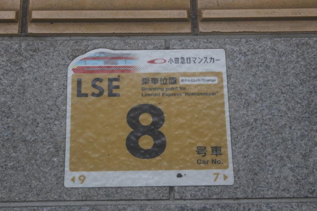 f:id:daihida:20180707224832j:plain