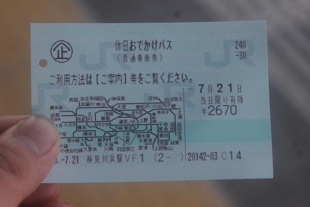 f:id:daihida:20180721230915j:plain