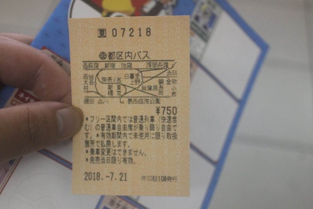f:id:daihida:20180721233005j:plain