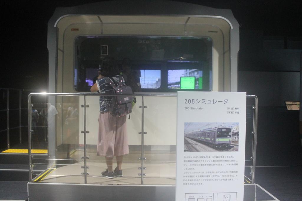 f:id:daihida:20180724204926j:plain