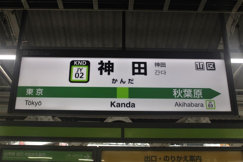 f:id:daihida:20180805233531j:plain