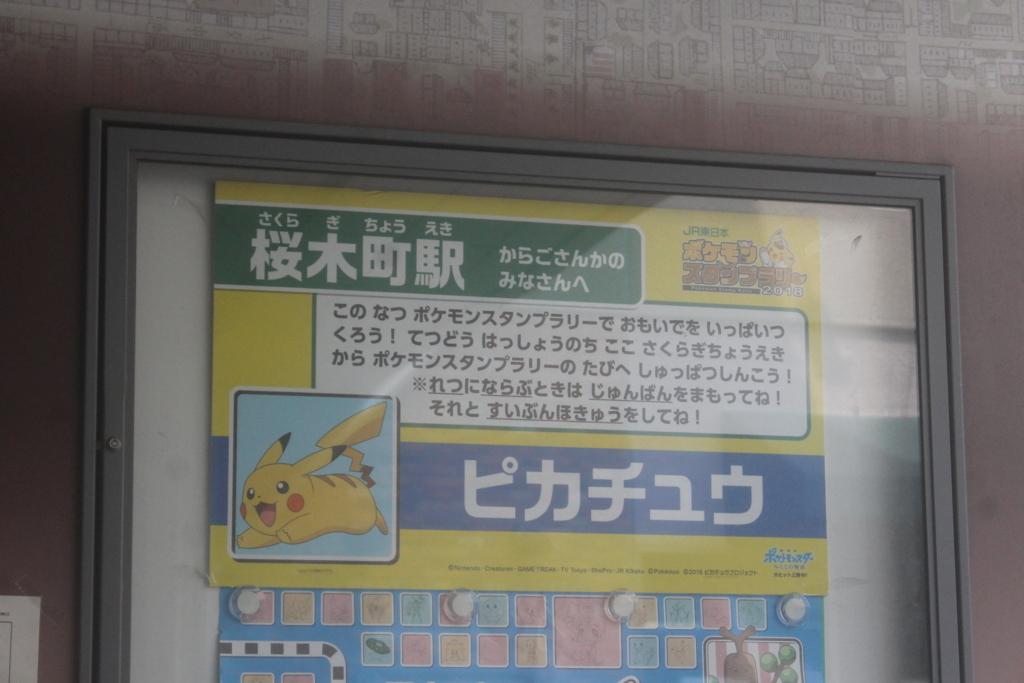 f:id:daihida:20180805235028j:plain