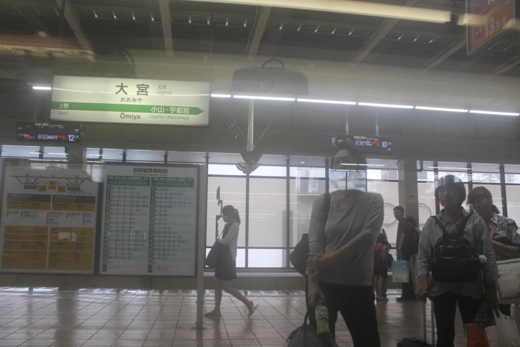 f:id:daihida:20180814232747j:plain