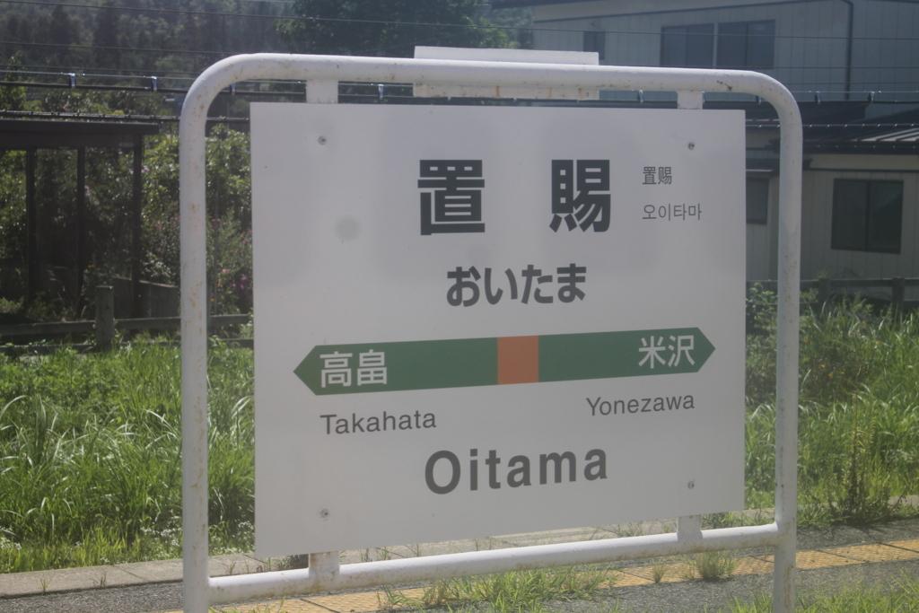 f:id:daihida:20180815105950j:plain