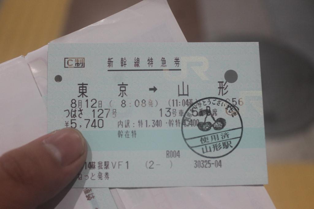 f:id:daihida:20180815111007j:plain