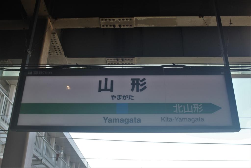 f:id:daihida:20180815121624j:plain