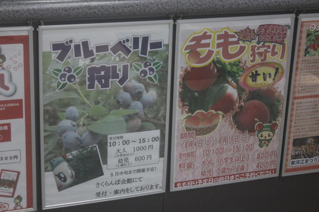 f:id:daihida:20180815122541j:plain