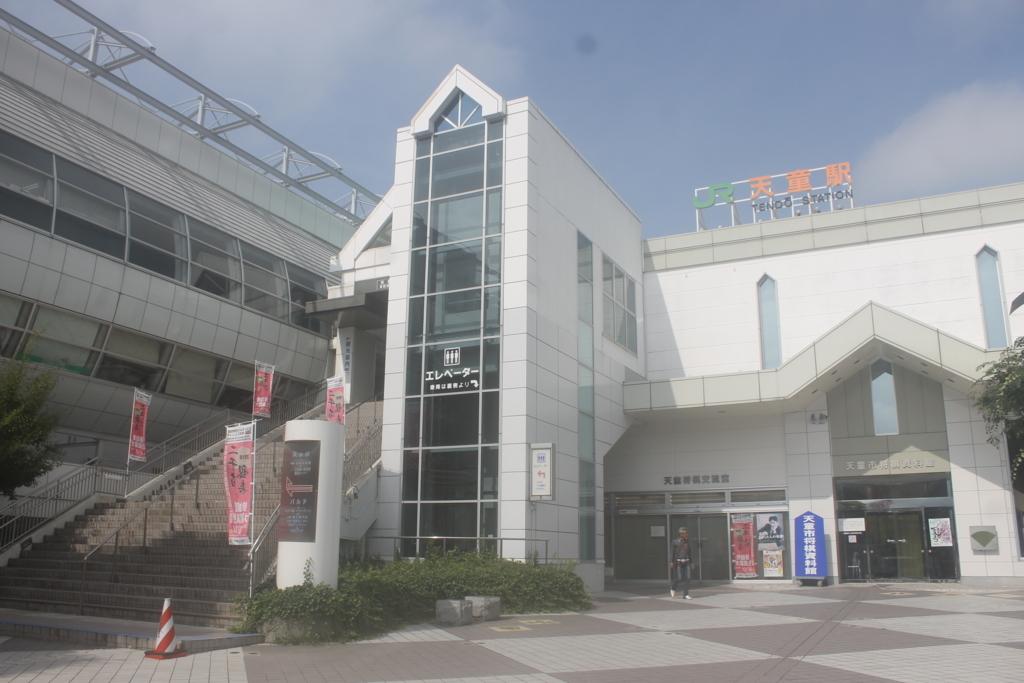 f:id:daihida:20180816121454j:plain