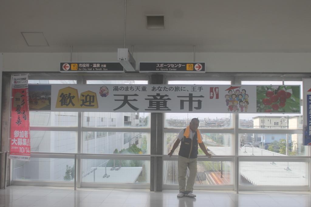 f:id:daihida:20180816121532j:plain