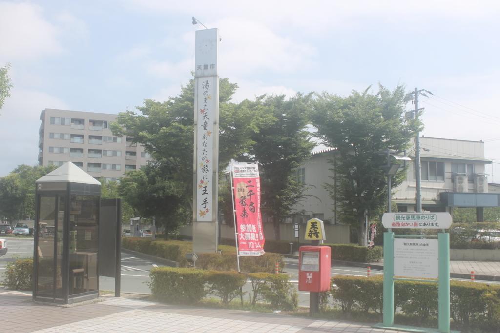 f:id:daihida:20180816121846j:plain