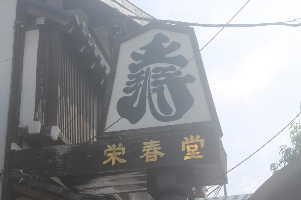 f:id:daihida:20180816122622j:plain