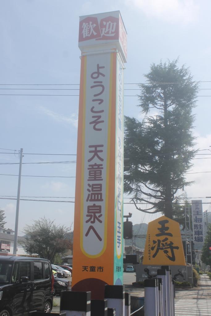 f:id:daihida:20180816123056j:plain