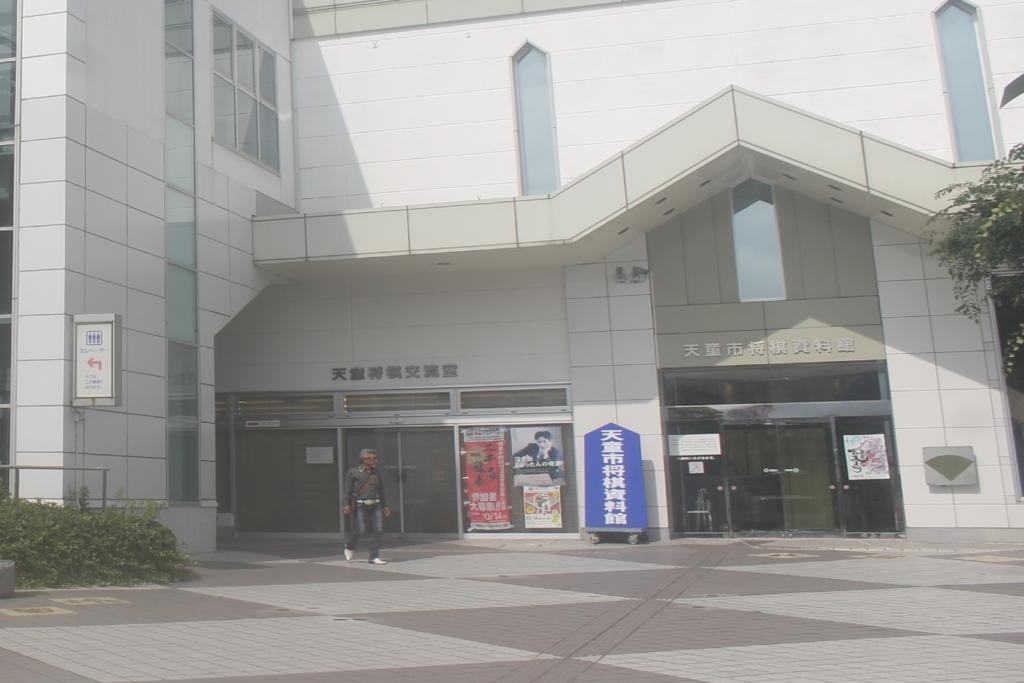f:id:daihida:20180816123316j:plain