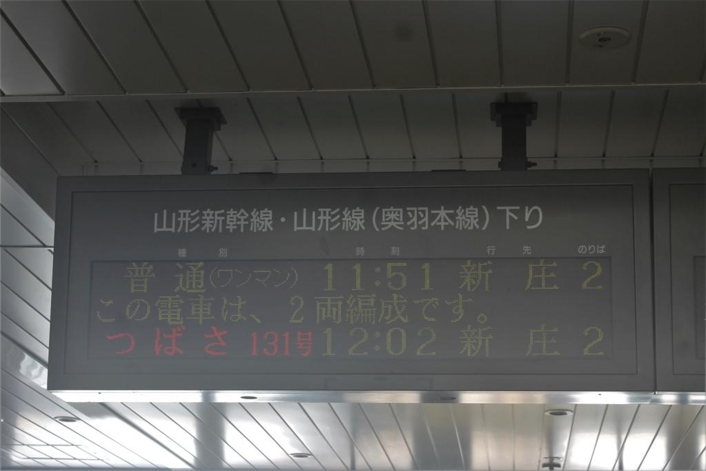 f:id:daihida:20180816123541j:plain