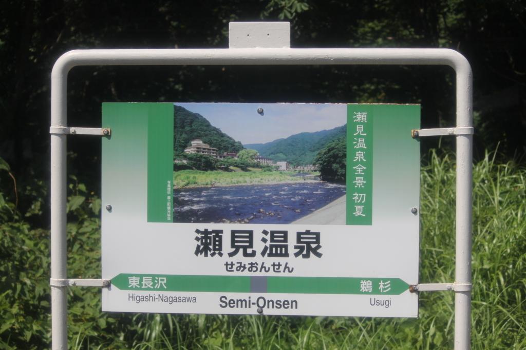 f:id:daihida:20180816132115j:plain