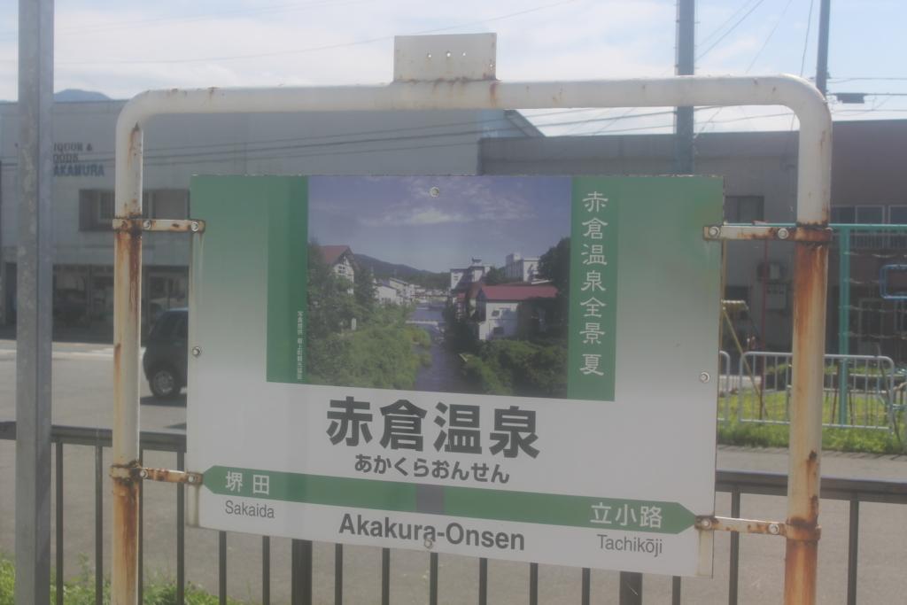 f:id:daihida:20180816132145j:plain