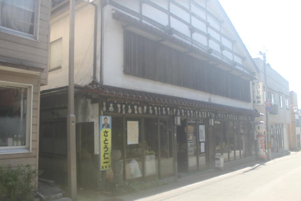 f:id:daihida:20180816134113j:plain