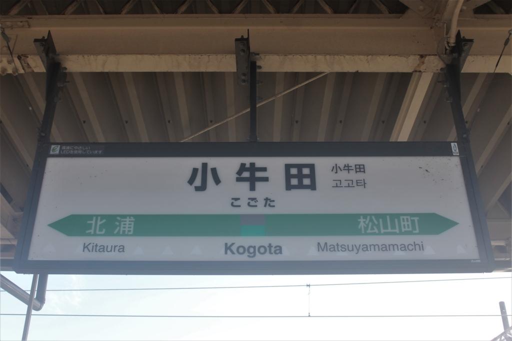 f:id:daihida:20180816142339j:plain