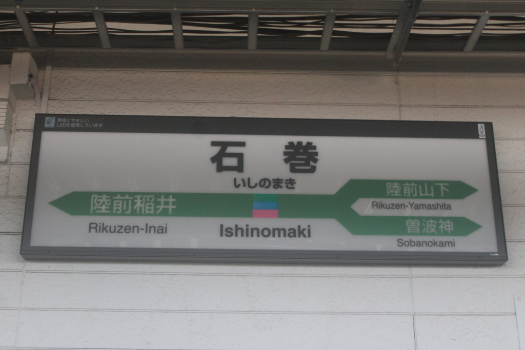 f:id:daihida:20180816143158j:plain