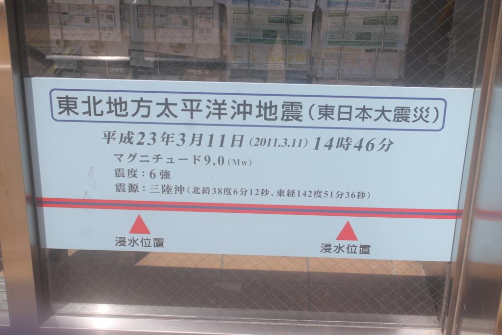 f:id:daihida:20180816155559j:plain