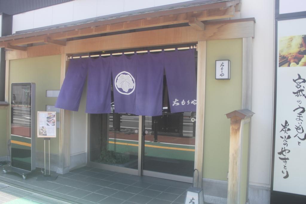f:id:daihida:20180816155806j:plain