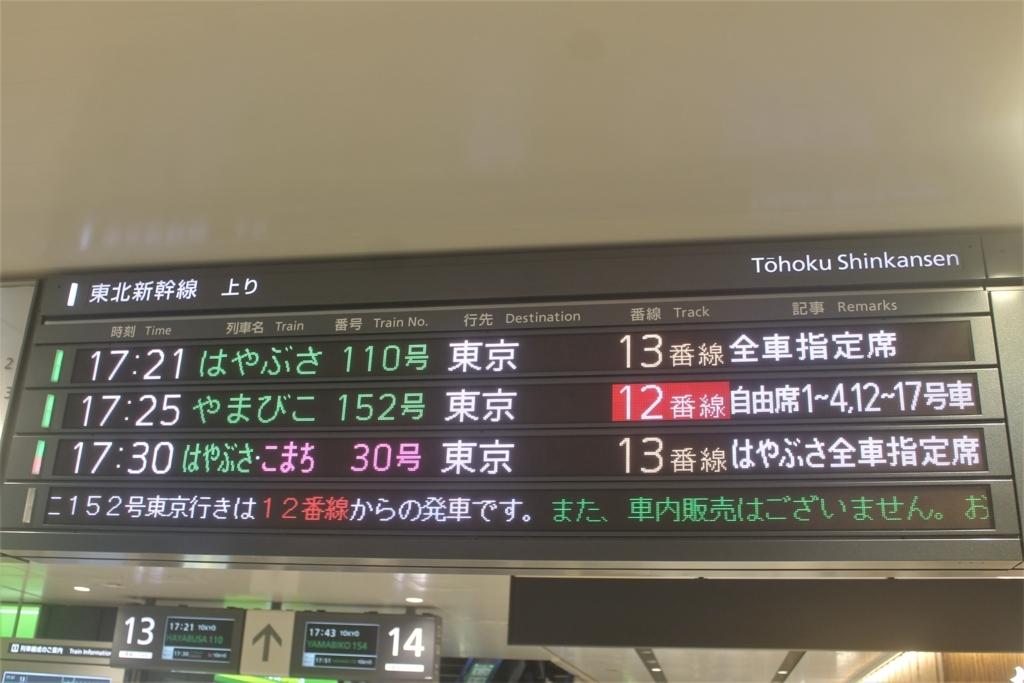f:id:daihida:20180816165258j:plain