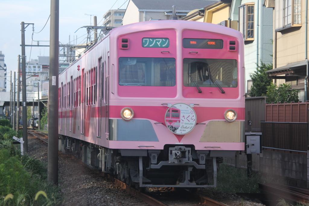 f:id:daihida:20180826000022j:plain
