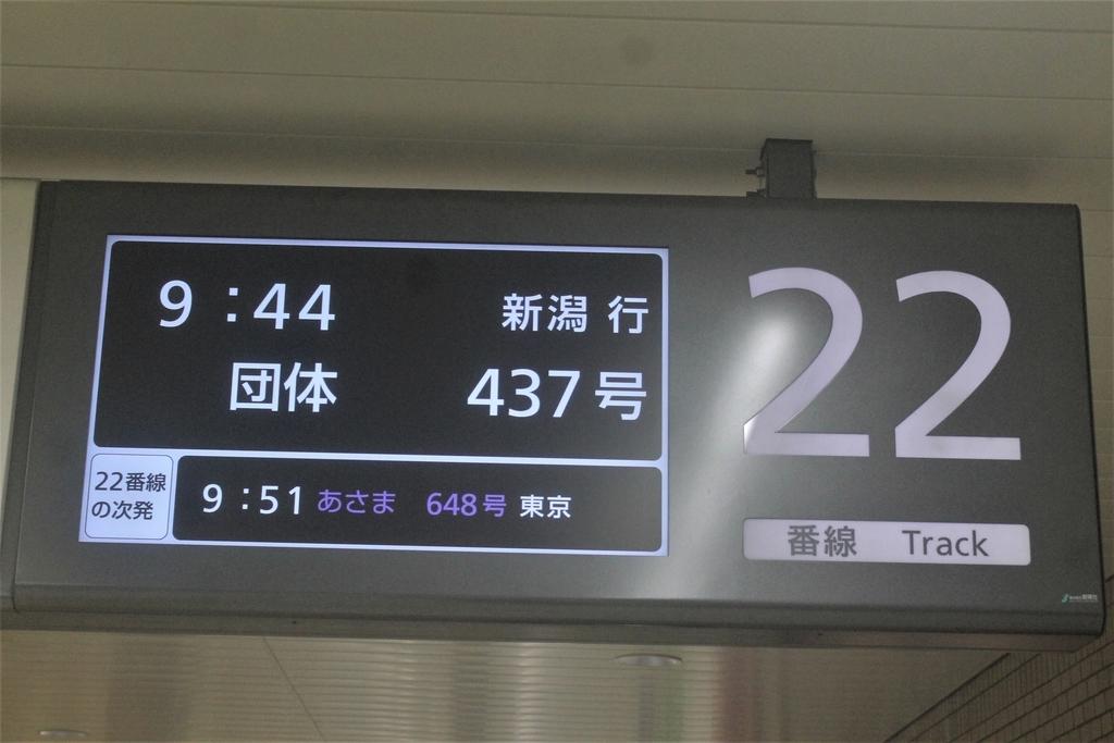 f:id:daihida:20181007142846j:plain