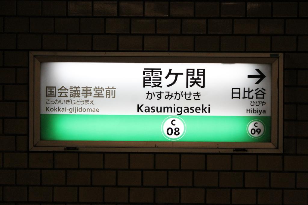 f:id:daihida:20181013231615j:plain