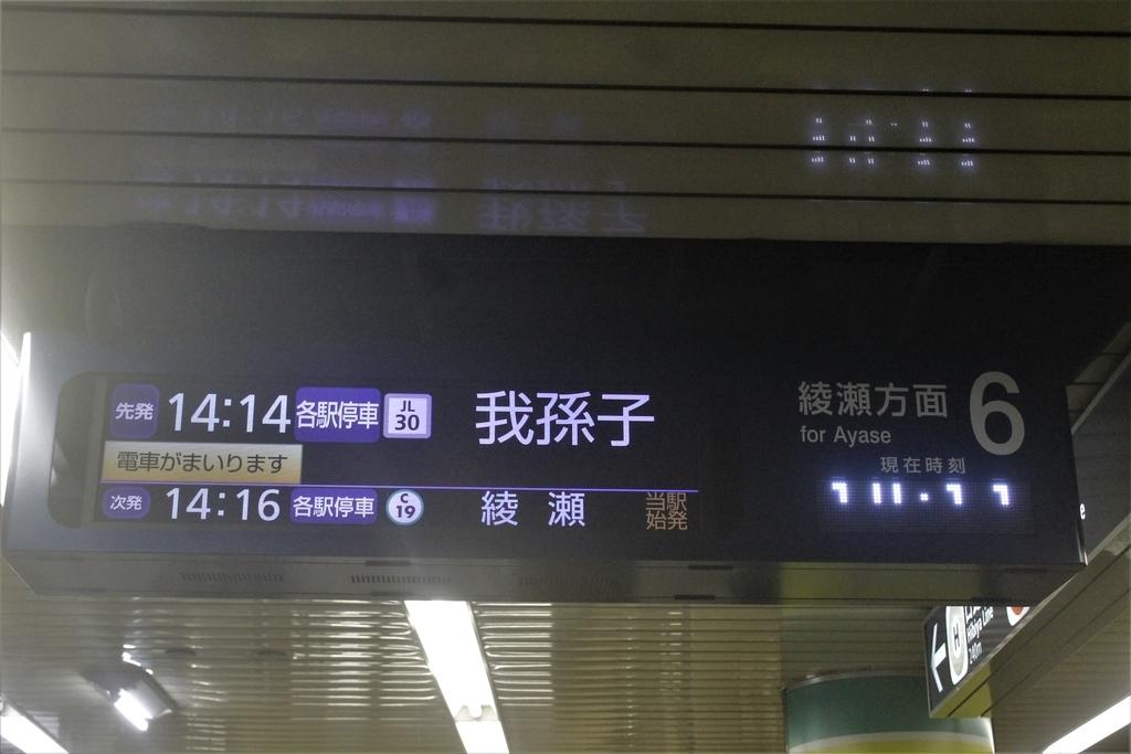 f:id:daihida:20181013232206j:plain
