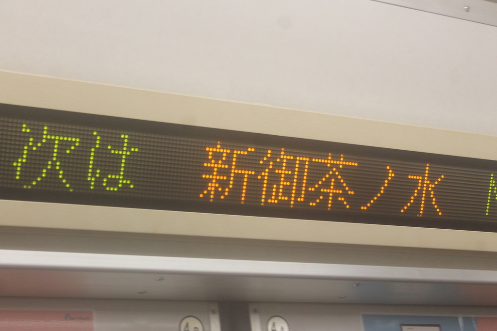 f:id:daihida:20181013232944j:plain