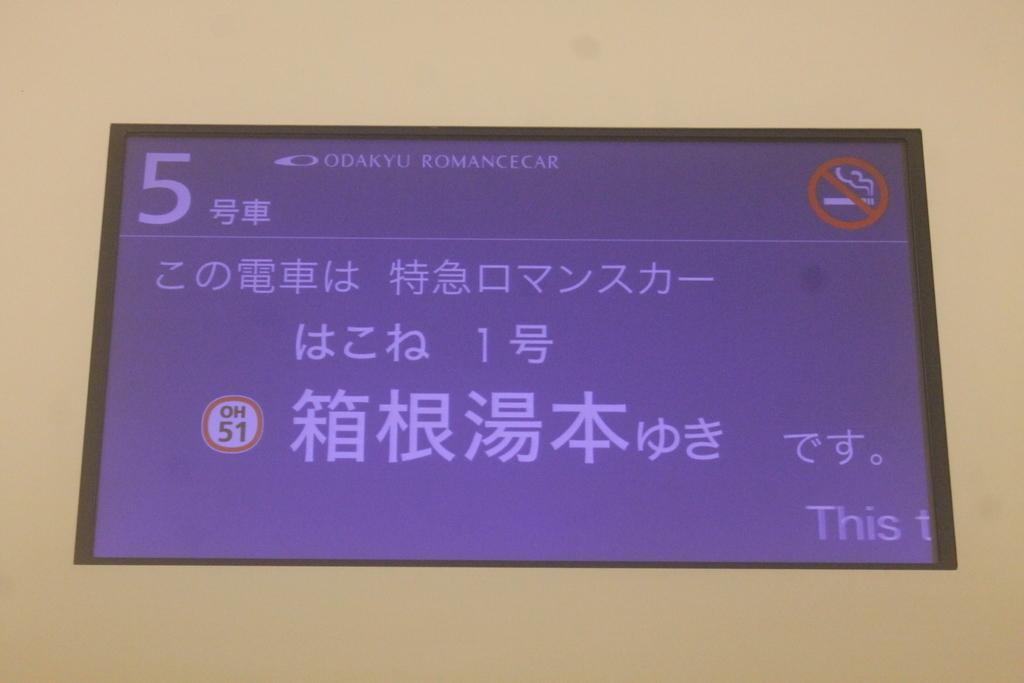 f:id:daihida:20181230210710j:plain