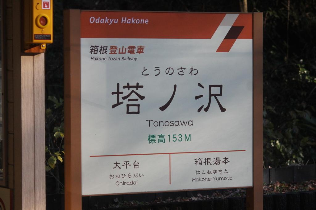 f:id:daihida:20181230224522j:plain
