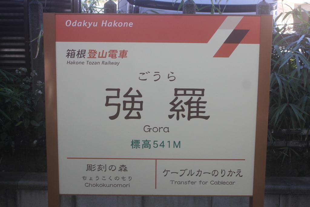 f:id:daihida:20181231081347j:plain
