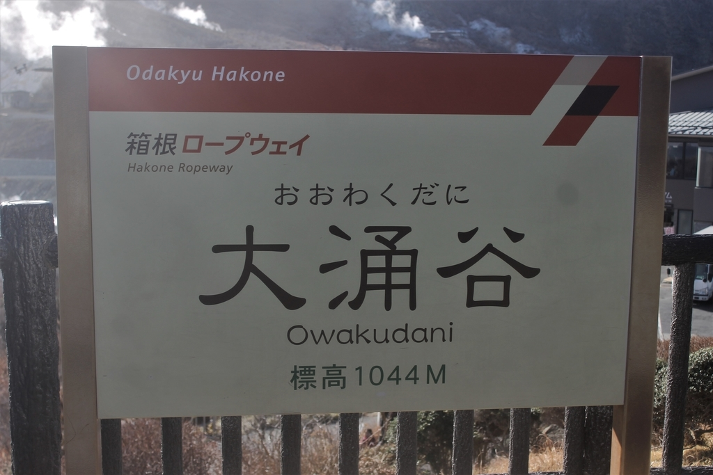 f:id:daihida:20181231083520j:plain