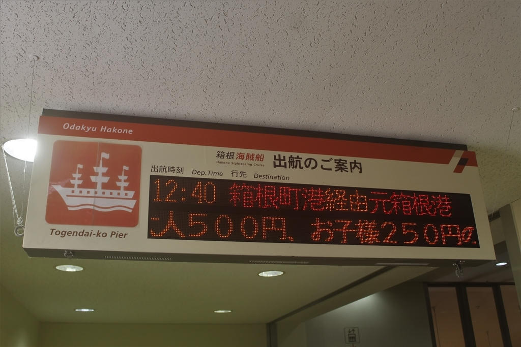 f:id:daihida:20181231092612j:plain