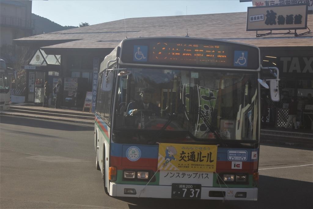 f:id:daihida:20181231111459j:plain