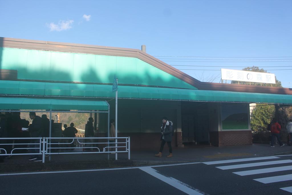 f:id:daihida:20181231121218j:plain