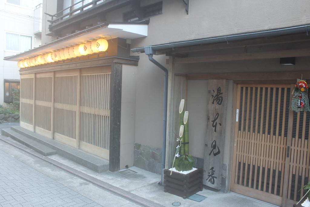 f:id:daihida:20181231124255j:plain