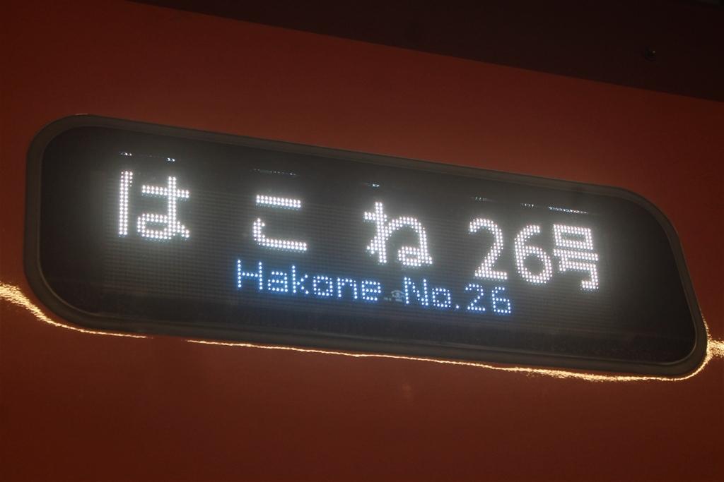 f:id:daihida:20181231131750j:plain