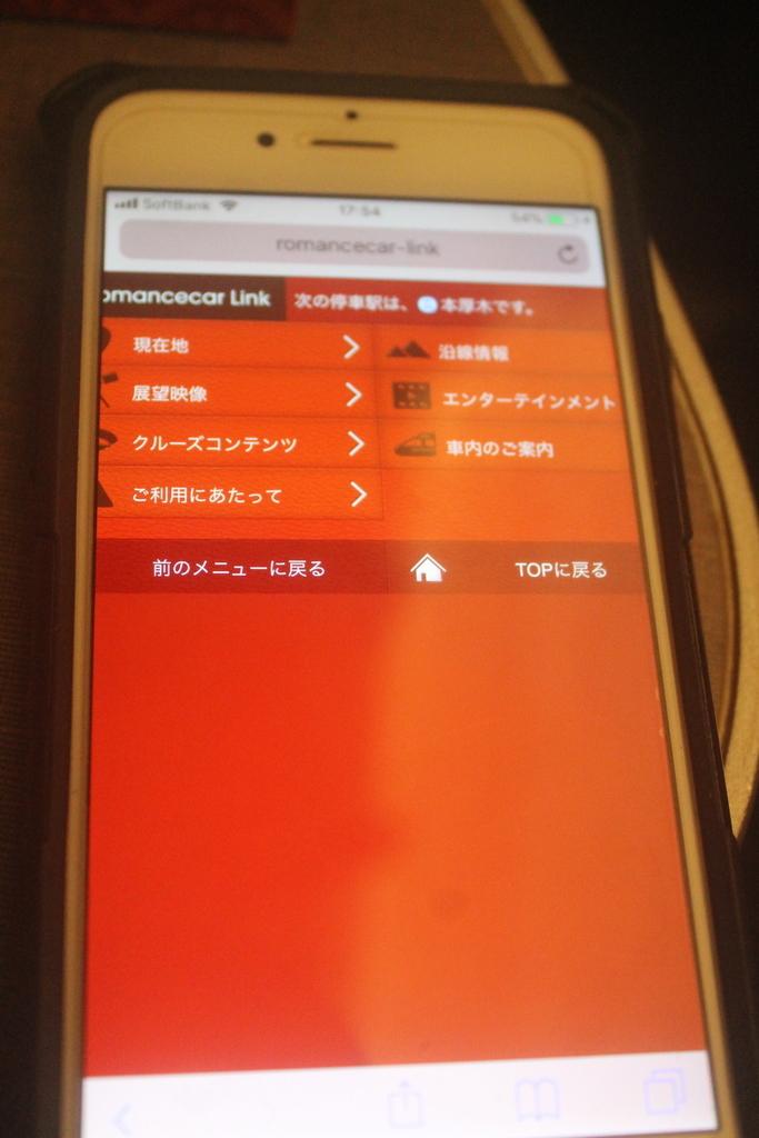 f:id:daihida:20181231134641j:plain